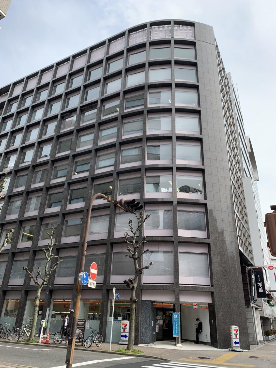 名古屋オフィス移転しました!