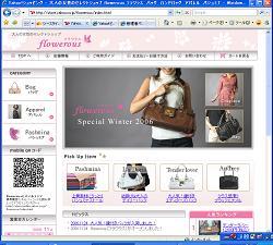 大人の女性のオンラインショップ「flowerous(フラワラス)」OPENしました!