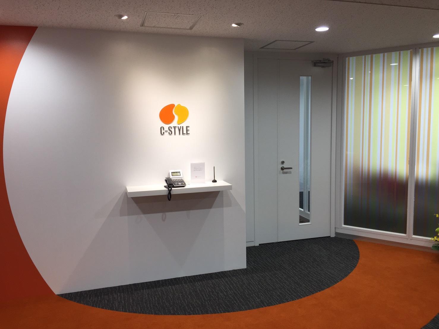 本社オフィスを移転しました!